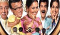 Khichdi - The Movie - 2010