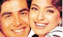 Mr And Mrs Khiladi - 1997